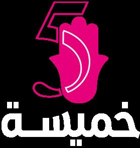khmissa-mobile-logo